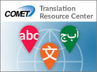 COMET Translations Resource Center logo