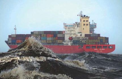 OOCL BELGIUM - safety at sea.png