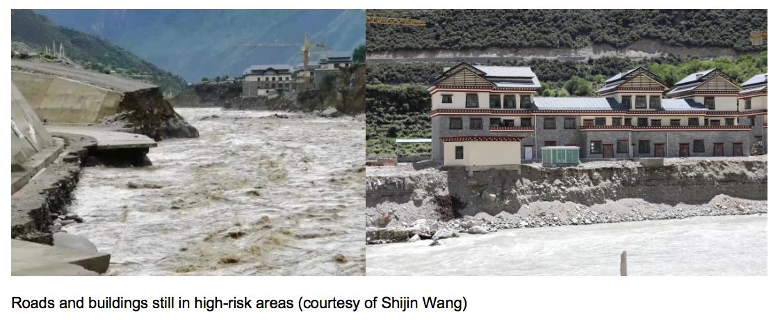 the Jinwuco moraine-dammed lake in Niwu Township, Jiali County, Tibet Autonomous Region
