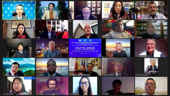 Webinar on International Green Model City Initiative