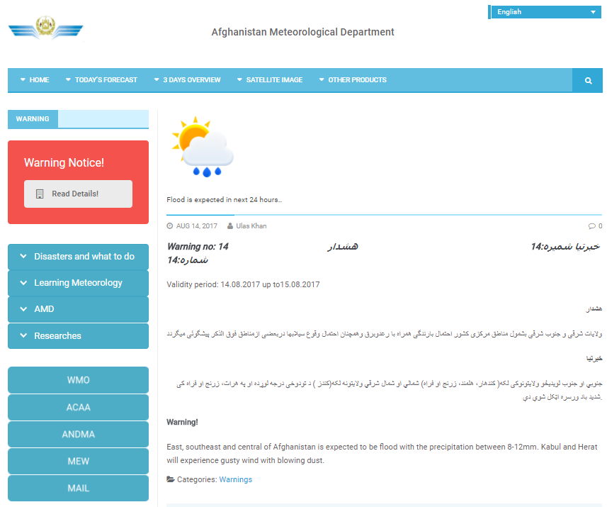 Flood early warning posted on the AMD website in Pashto, Dari and English