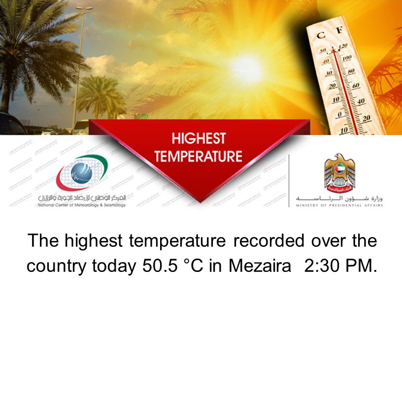 Maximum temperature in UAE