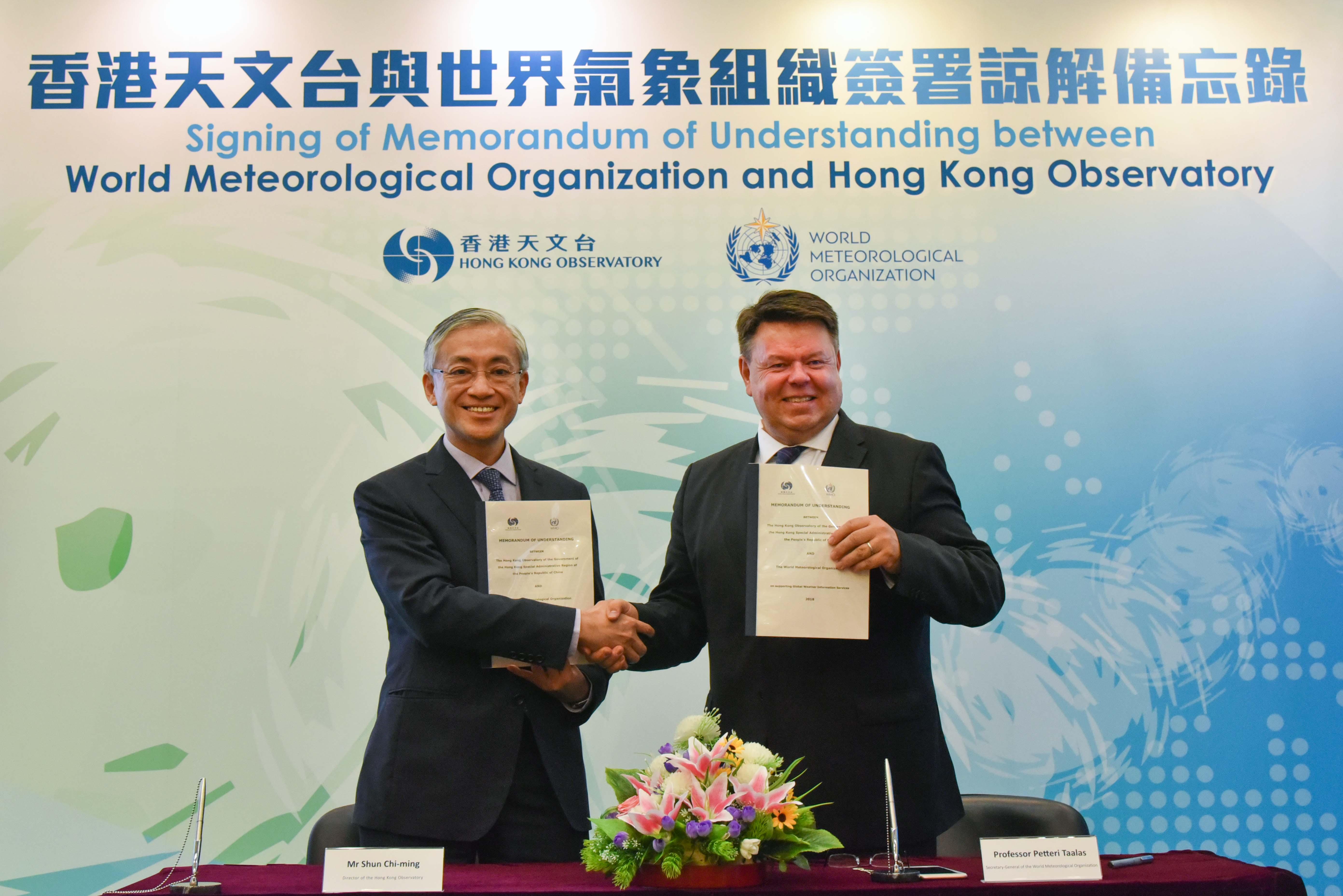 HKO and WMO