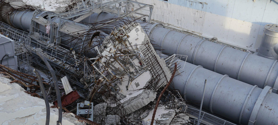 Fukushima Daiichi Nuclear Power Plant accident caused by the 2011 earthquake and tsunami.