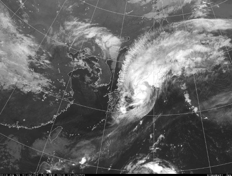#TyphoonTrami