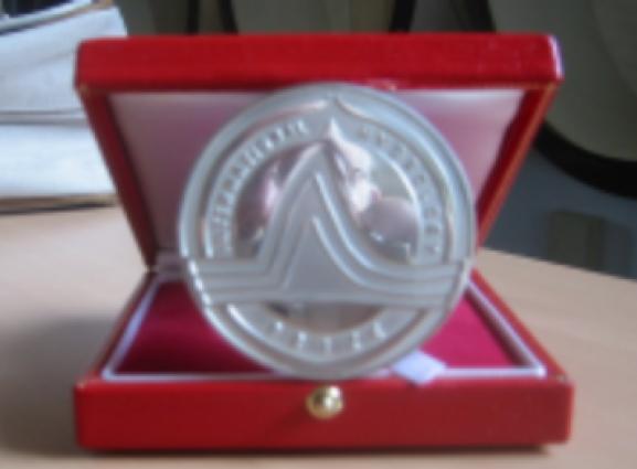 International Hydrology Prize.png