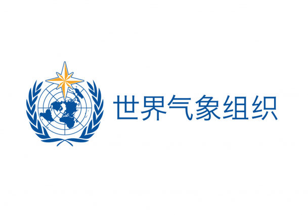 WMO Chinese Logo