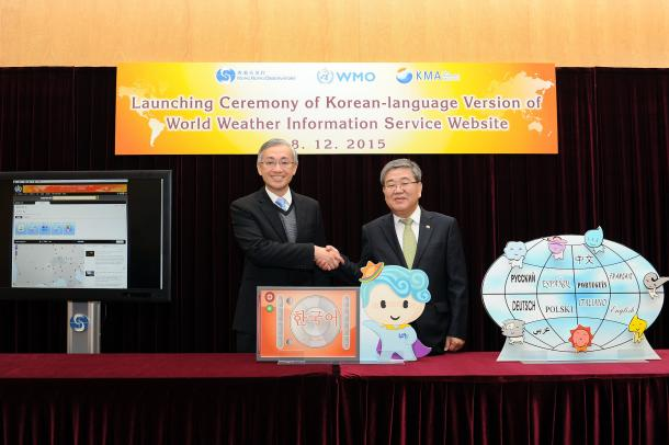 Launch of Korean language version of World Weather Information