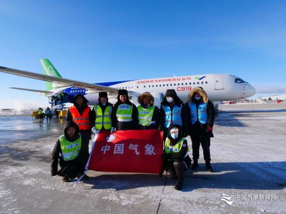 Meteorological support for arctic-alpine trial flight of C919