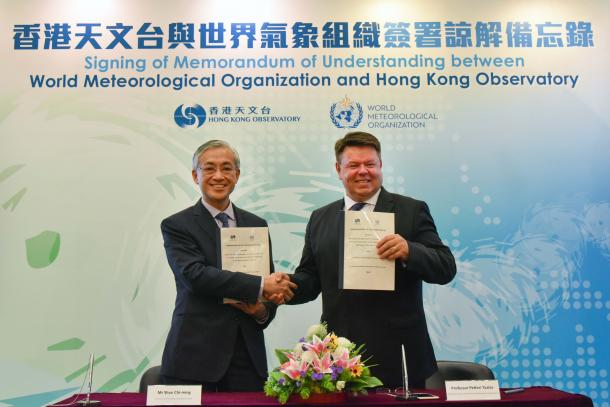 HKO and WMO