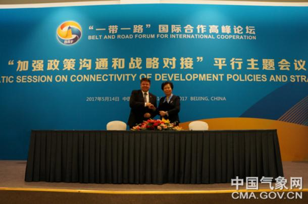 WMO and CMA sign letter of intent on Belt and Silk Road