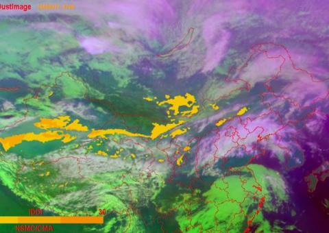 Credit: CMA: Near-Real Time SDS Retrieval from FY-2C meteorological satellite