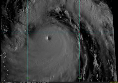 Typhoon Meranti, strongest tropical cyclone in 2016