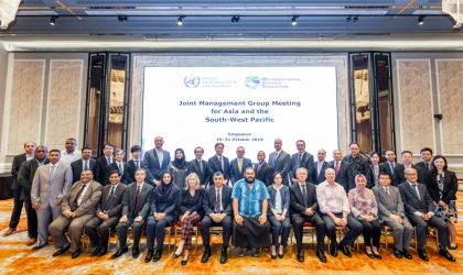 Joint Management Group Meeting for Asia and the South-West Pacific