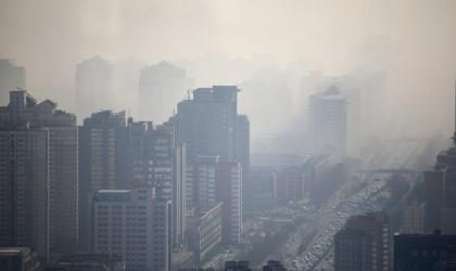 airpollution