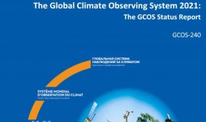 GCOS Status Report
