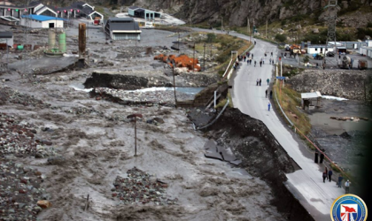 Flash Flood, Ministry of Regional Development and Infrastructure of Georgia