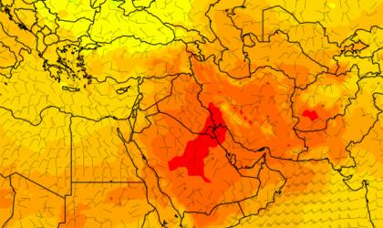 Heatwave impacting Middle East 21 July 2016, image via Météo France