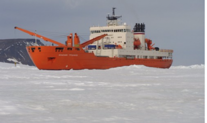 The Akademik Treshnikov vessel ©AARI