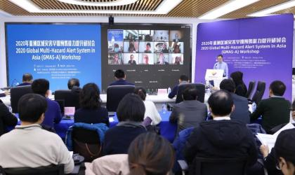 Workshop of Global Multi-Hazard Alert System