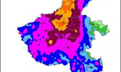 Cutting-edge technologies help forecast heavy rain