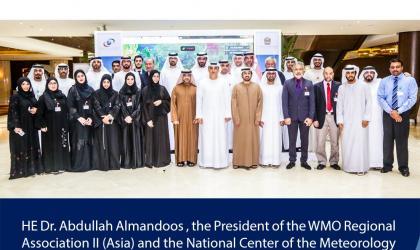 UAE hosts WMO Regional Association II meeting
