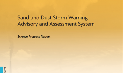 Sand and Dust Storm Warning Advisory and Assessment System