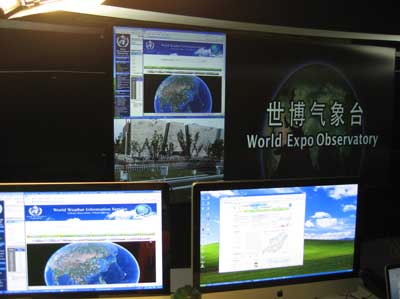 "The future version of the World Weather Information Service website showcased in the ""MeteoWorld"" Pavilion of the Shanghai World Expo 2010"